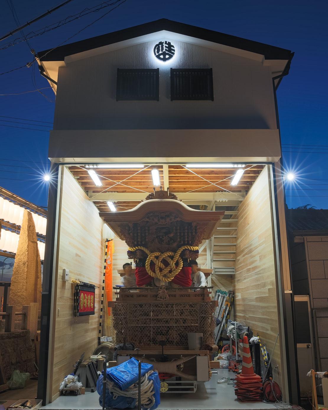 麻生中町 地車庫