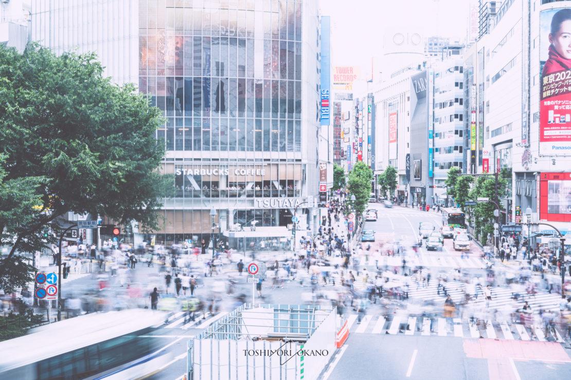 photo 45 People in Tokyo