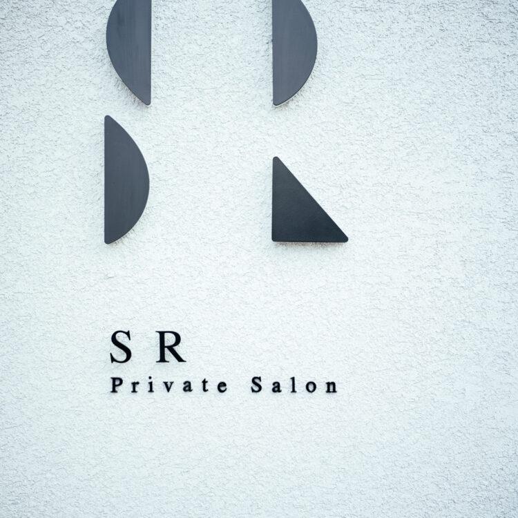 Private Salon SR