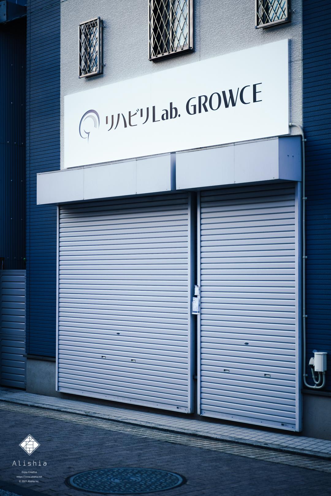 リハビリLab.GROWCE